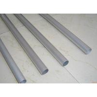 铝管厂家 6061 6063 7075 精密无缝铝合金管厂家直销 厂家直销,现货供应