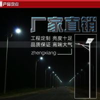 云南太阳能路灯产品赢在质量与服务