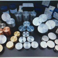 美国加联进口硫标样-润滑油标样