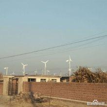 厂家直销晟成风力发电机 家用2000w风能发电机组 并网风力发电机厂家