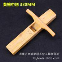 380MM 木工长刨 平刨 木工刨子 推刨 手工刨木工工具厂家直销批发