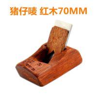 70MM猪仔唛3英寸迷你木工小刨子木工刨手工刨小平刨光刨鸟刨批发