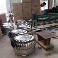 无动力通风器300多钱一个 圆形不锈钢通风器价格 屋顶换气扇哪卖 河北华强