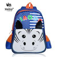 威斌厂家批发定制幼儿园背包儿童背包时尚可爱卡通双肩学生包055