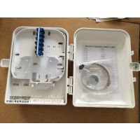 供应才玉牌光缆分光分纤箱 32芯FTTB室外抱杆式光纤楼道箱
