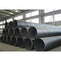 国内优质焊管厂家 排泥 排水用螺旋钢管