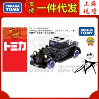 TOMY多美卡合金小汽车模型女玩具骷髅杰克夜光老爷车894353