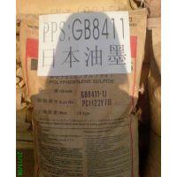 PPS/日本油墨/FCZ-1350 增强级
