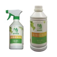 供应甲醛治理喷涂机 西安除甲醛