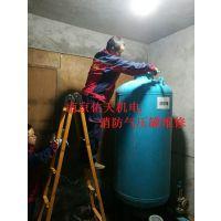 镇江消防喷淋气压罐橡胶内胆更换