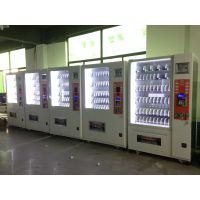 饮料自动售货机生产厂家 食品自动售卖机赚钱吗? 广州无人贩卖机多少钱 微信无人售货机