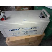 诺华蓄电池6FM-200 \12V200AH太阳能专用胶体蓄电池 UPS专用 十年寿命