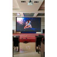 陕西畜牧总站室内p3全彩显示屏 报告大厅舞台背景屏 演播室电子广告屏 西安显示屏案例