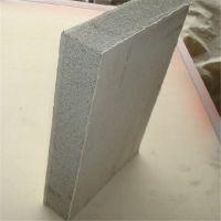 现货供应改性发泡水泥复合板  发泡水泥防火板  发泡水泥保温板