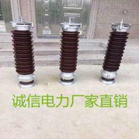 HY1.5W-72/186避雷器全国销售