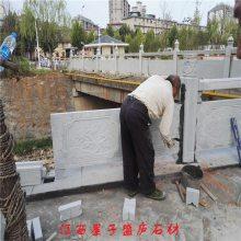 石材栏杆|河道栏杆效果图片_江西开采加工