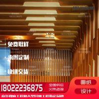 供应雨棚廊架铝板铝方通 遮阳铝单板厂家定制