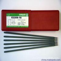PP-D547Mo阀门堆焊焊条