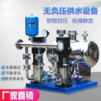浙江伟泉 无负压恒压供水设备 二次增压稳压给水设备不锈钢多级离心泵