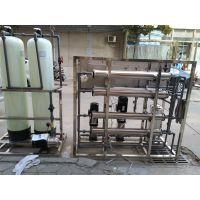 纯化水设备流程 0.5吨高纯水制取设备 二级反渗透设备价格