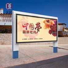 中国梦长方形城市阅报栏灯箱 公园景区阅报栏|镀锌板社区宣传栏