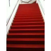 星伦凯pvc编织地毯时尚新潮楼梯编织纹地毯