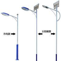 红外线感应led太阳能路灯-中卫太阳能路灯厂家