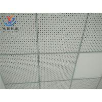 冲孔硅酸钙板 背贴岩棉有效吸音隔音吊顶板 隔墙板