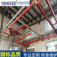KBK柔性悬挂起重机/KBK轨道式小型行吊系统