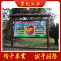 南京岁氏街道碳化木指示牌生产厂家