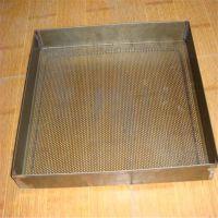 冲孔网烘干托盘 医用筛板网 金属挂板