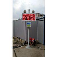 室外空气质量检测仪 | 设备环保扬尘pm2.5环境治理在线碧如蓝原装正品