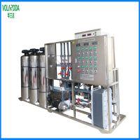 华兰达厂家直销 环保设备水处理 商用去离子水设备 可定制
