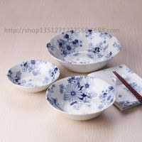 日本进口陶瓷餐具 有古窑釉下彩沙拉碗陶瓷大汤碗日式餐厅碗
