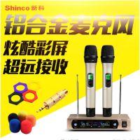 Shinco/新科 S3000 无线话筒 一拖二 家用会议舞台KTV无线麦克风