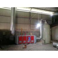 定制工业除味设备 UV光氧催化废气处理设备 喷漆房有机废气净化器