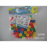 幼儿开学赠品玩具批发地摊热卖立体五彩方形智力魔方粒积木