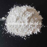 连云港瑞创新材料1-50um球形氧化铝