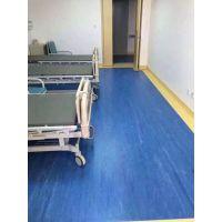 医院专用塑胶地板 医院pvc地板 奥丽奇塑胶