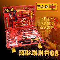 鹰之印 80件套筒扳手套装 汽车维修工具 套筒工具修理套装