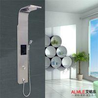 艾铭乐集成热水器A2 拉丝银 智能热水器