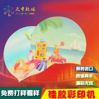 广州uv理光高精度打印机    硅胶泳帽印刷   韧性高耐拉伸不掉色