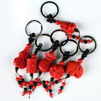 朱砂汽车钥匙扣挂件本命年男女创意礼品平安扣貔貅葫芦莲花小象佛