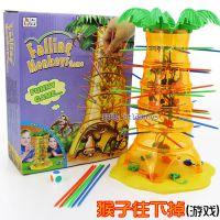 亲子互动桌面游戏 翻斗猴子往下掉 猴爬树儿童益智趣味玩具