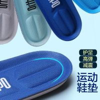 适配足力健老人鞋鞋垫运动鞋跑步鞋垫男夏季减震透气吸汗防臭鞋女
