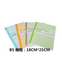 批发供应嘉顺达B5笔记本 B5 100页笔记本 16K软抄本 B5软抄笔记本