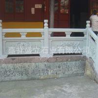 石栏杆批发供应 寺庙石雕栏杆 汉白玉栏杆栏板