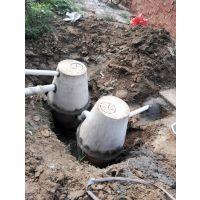 新型一体双瓮漏斗式化粪池 菱镁水泥化粪池 农村厕所改造干封