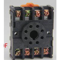 继电器JQX-8MD 10A 28V DC