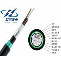 欧孚GYFTA53光缆4芯 重铠装非金属加强铁路地埋光缆 GYFTA53-4B1国标光纤 厂家直销